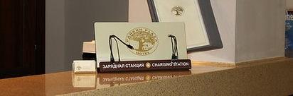 Зарядные станции для телефонов На стол Дотпауэр