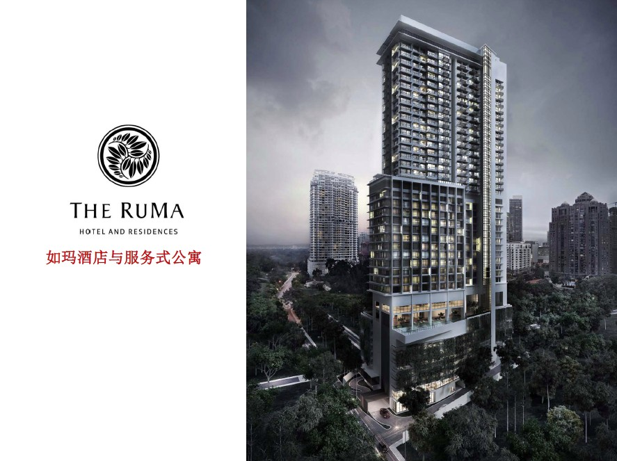 The Ruma Hotel & Residences