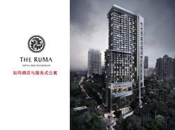 The Ruma Hotel & Residences