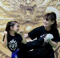 Kid Kung fu Kick.webp