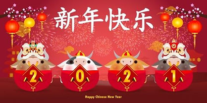 chinese_new_year_2021-e1611832475661.jpg