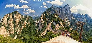 china_mountain.jpg