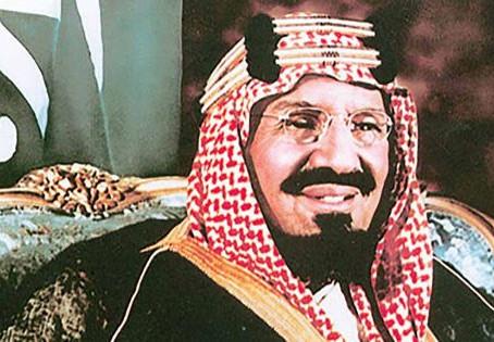 """قبل نحو 87 عاما.. أين أقيم أول احتفال بمسمى """"المملكة العربية السعودية"""""""