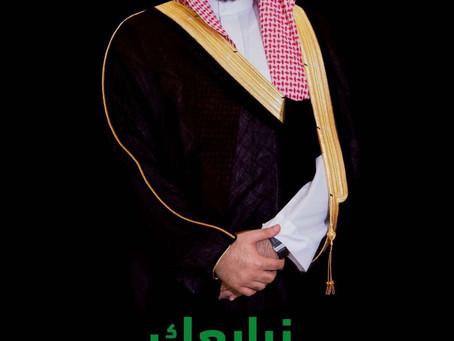 آل حلواني بالطائف يباركون قرار خادم الحرمين الشريفين ويبايعون الأمير محمد بن سلمان ولياً للعهد