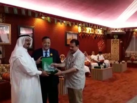 تكريم الاستاذ صالح حلواني بالسفارة السعودية