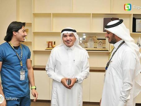 د.ايمان بنت محمد حلواني وابنها يحصلان على براءة اختراع من مدينة الملك عبدالعزيز للعلوم والتقنية