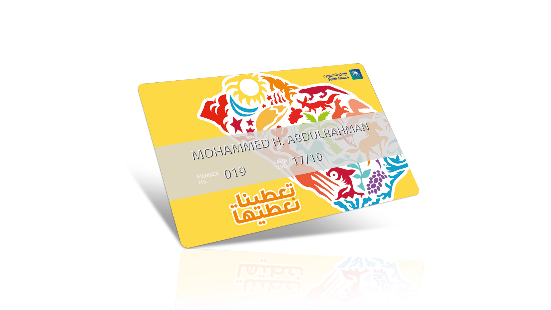 ARAMCO-EVENT-MEMBERSHIP-CARD
