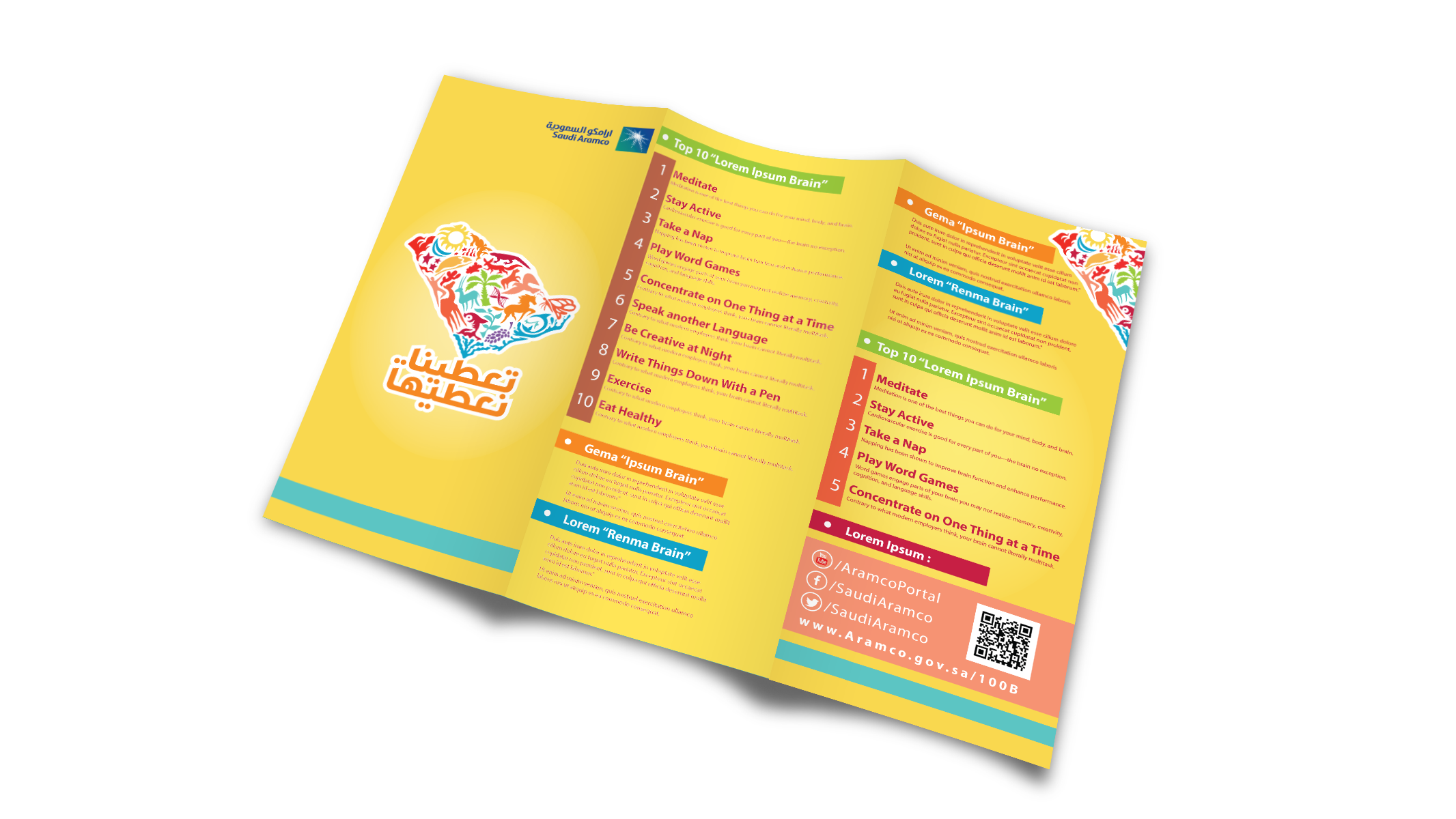 Brochure-Mock-Up-2a