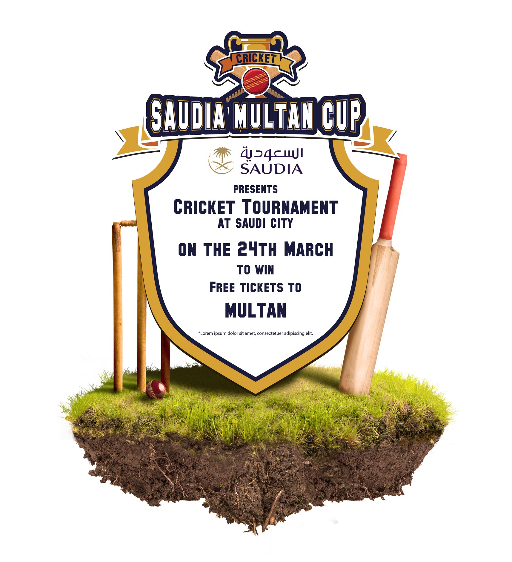 Saudi-Multan-Cricket-Invitation