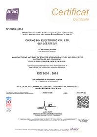 01 強兵 ISO 9001續評證書_2020.jpg