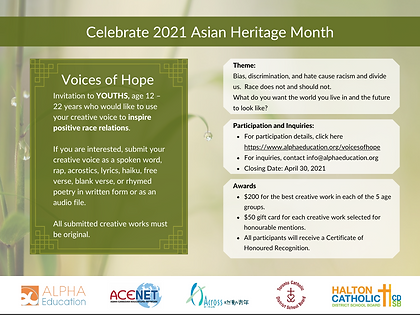 Celebrate 2021 Asian Heritage Month.png