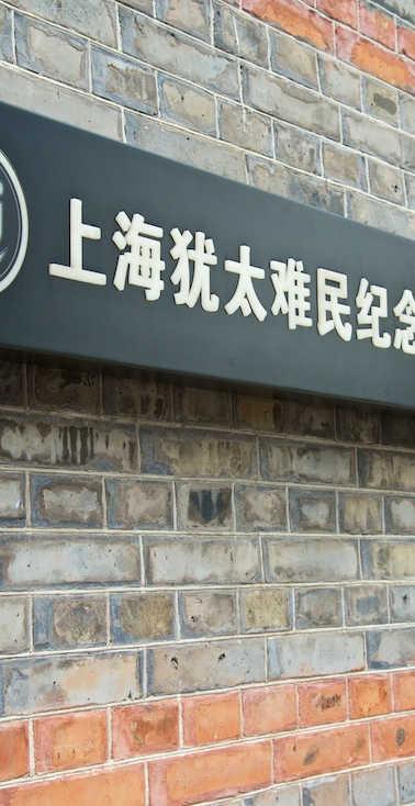 AU_ALPHA_Shanghai_1093.jpg