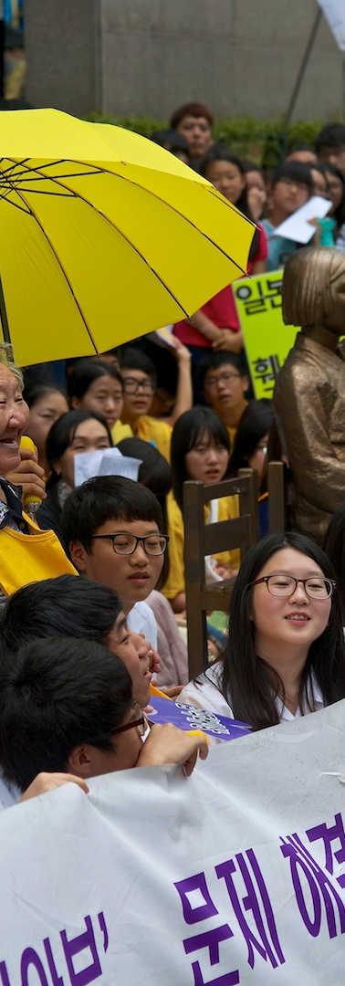 AU_Seoul_Demonstration_2021.jpg