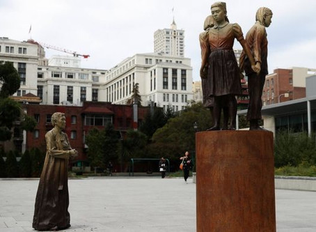 """Unsisterly Act : Refusing to remember the """"Comfort Women"""""""