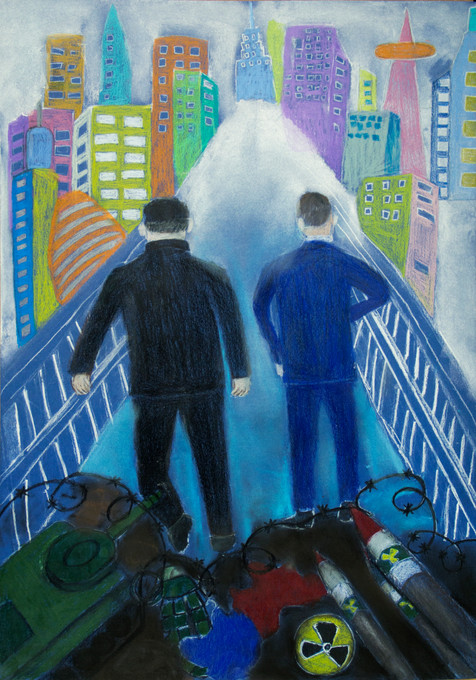 """Bridge of Peace"""