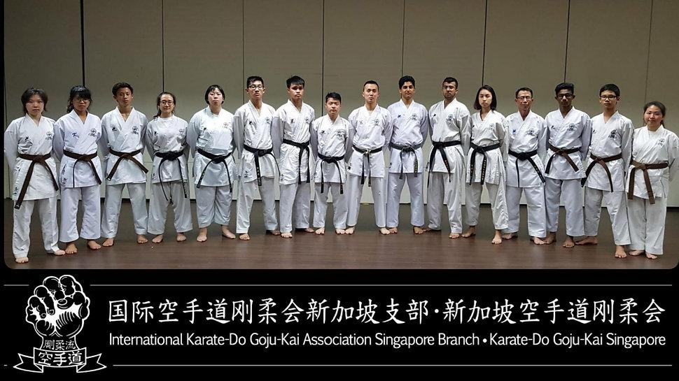 KTC Group Senpai.jpeg