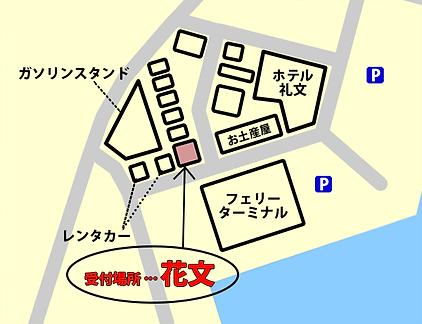 010-ツアーデスク受付-01.png
