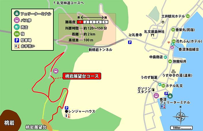 001-桃岩展望台コース-1200.png