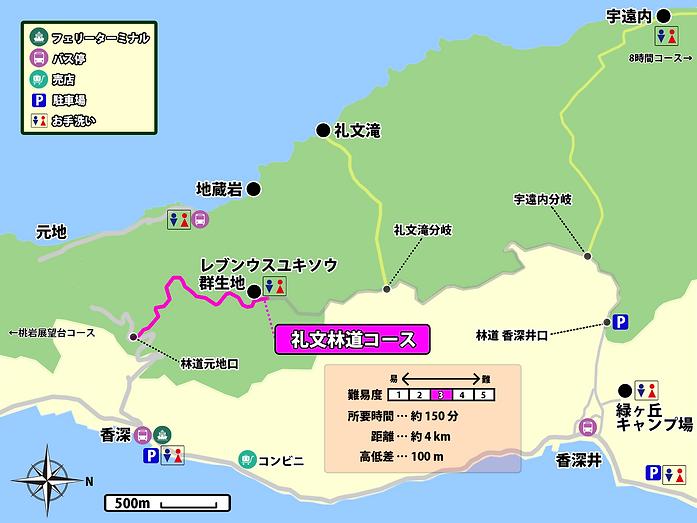 003-礼文林道コース-02.png