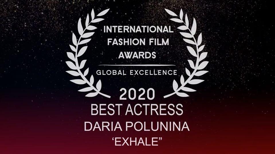 """Aktorka Daria Polunina nagrodzona za główną rolę w filmie fabularnym """"Wydech"""""""