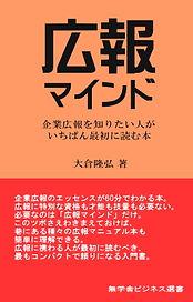 websize_kouhou.jpg