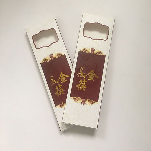Packaging for Chopstick Gift Set