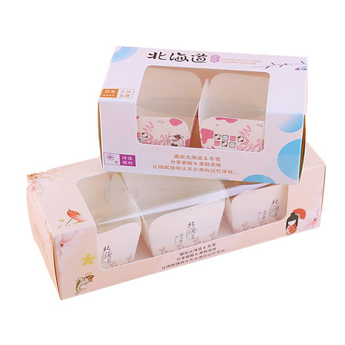 Packaging for Cupcake