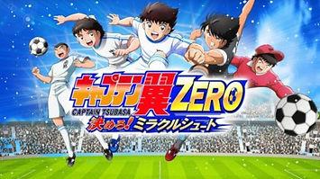 tsubasa-zero01.jpg
