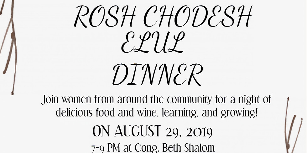 Rosh Chodesh Dinner