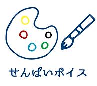mishionatsumi-senpai.PNG