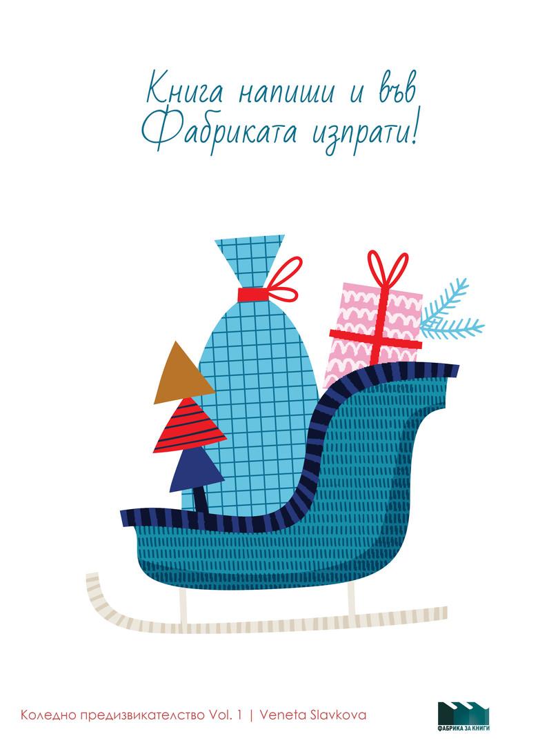 cristmass19.jpg
