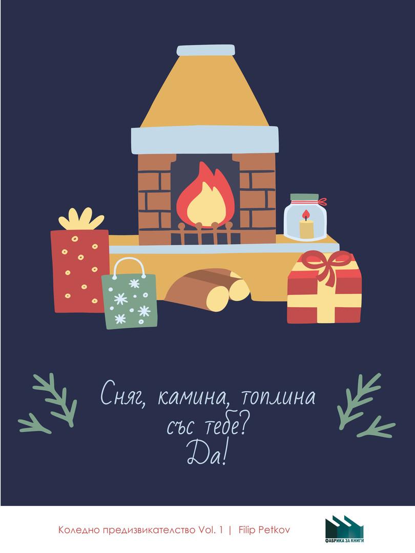 cristmass1.jpg