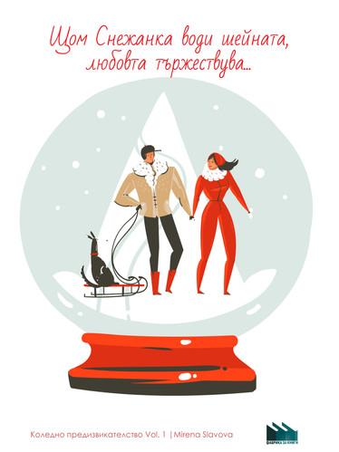 cristmass14.jpg