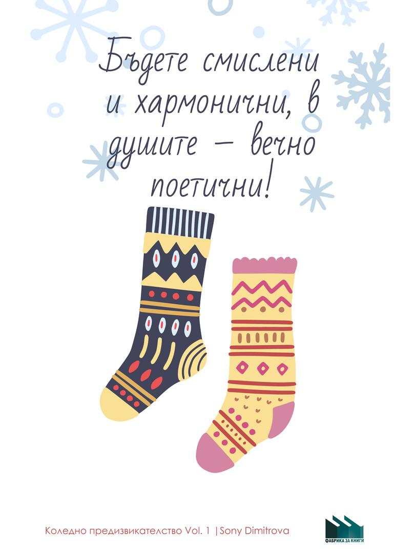 cristmass21.jpg