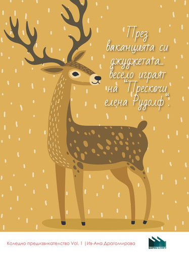cristmass16.jpg