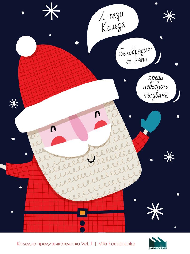 cristmass3.jpg