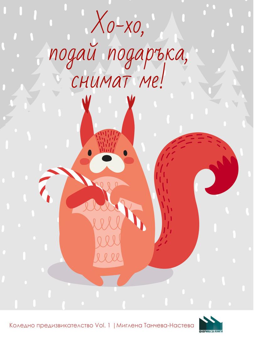 cristmass15.jpg