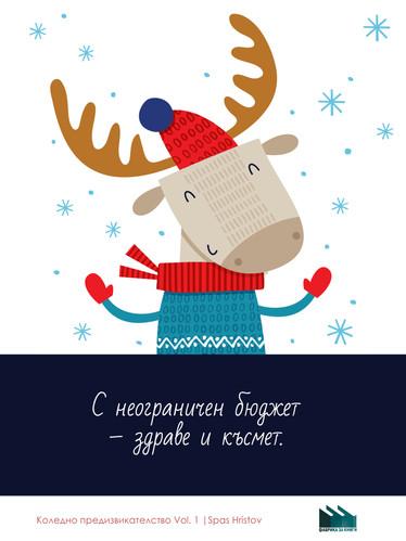 cristmass9.jpg