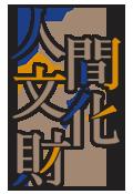 2019_logo2.png