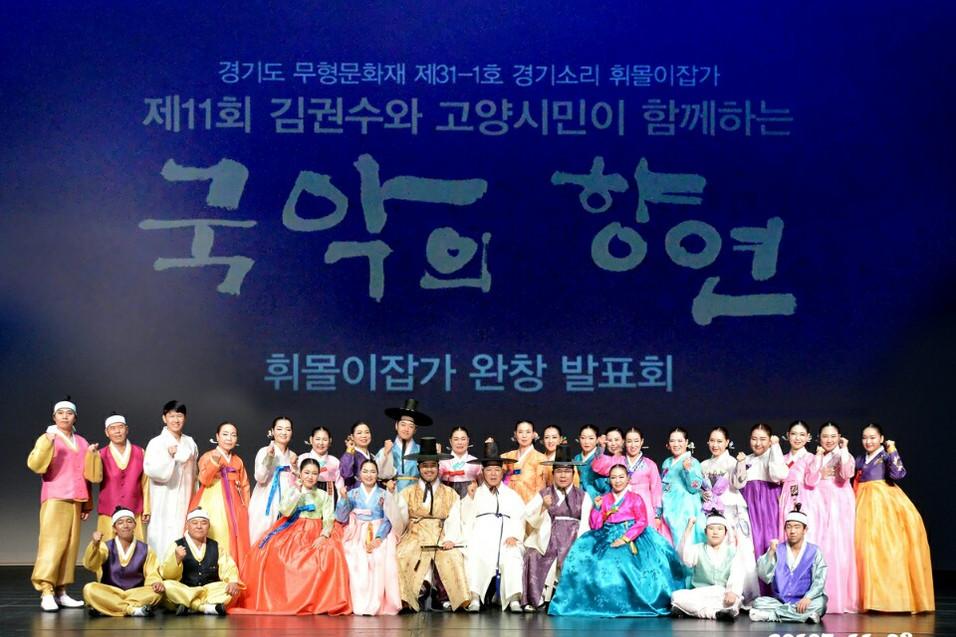 김권수 경기도무형문화재 제31-1호 경기소리_휘몰이잡가 보유자