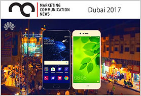 Dubai_OTM_2017_2.jpg