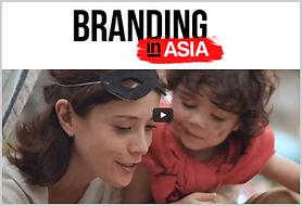 Branding_in_Asia.jpg