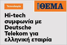 Protohema_15022011.jpg