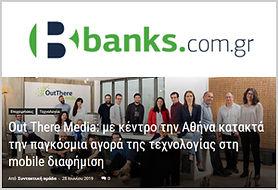Banks_com_gr.jpg