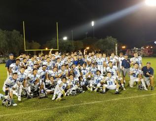 Victory Photo at Disney's ESPN Sports Complex, Florida