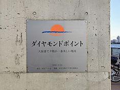 daiya_008.jpg