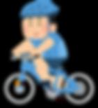 サイクリング.png