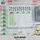 Thumbnail: Mini Planner A6 Transborde Datado 2022
