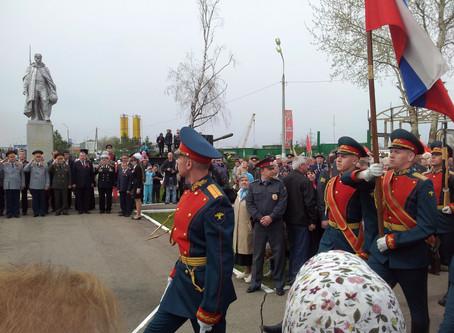 Празднование 68-годовщины Победы в Великой Отечественной войне в «Парке Победы Крекшино»