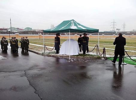 Закладка памятного камня на месте строительства обелиска памяти участников обороны Москвы